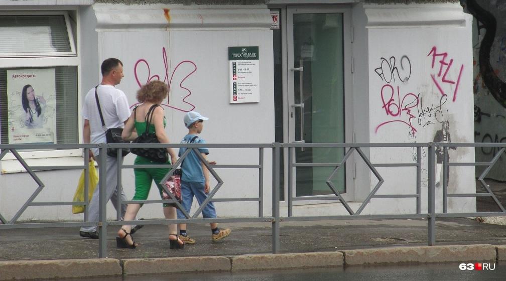 Для составления рейтинга специалисты анализировали доходы пар с одним и с двумя детьми