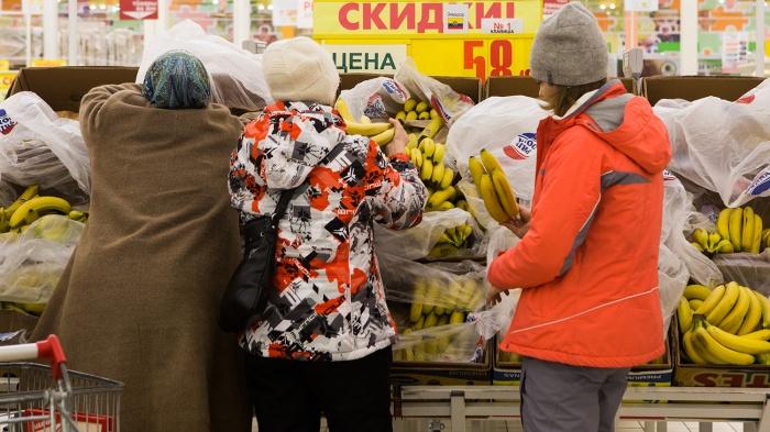 Минэкономразвития пообещало россиянам рост зарплат в 1,5 раза за 18 лет, но реальных доходов — только на 2,7%