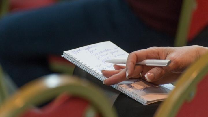 Всем выйти из чата: шесть советов, как настроиться на работу после новогодних каникул
