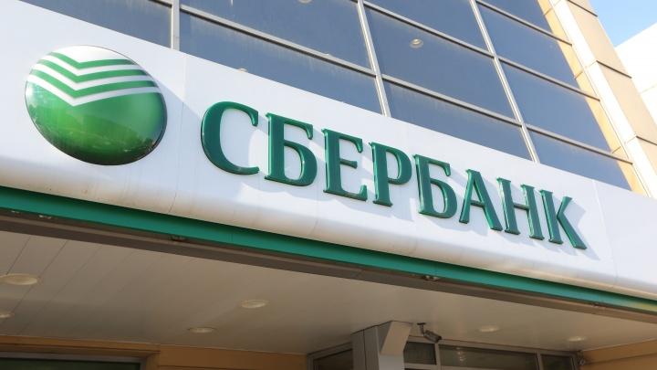 Сотрудницу Сбербанка осудили на условный срок за кражу 100 тысяч со счета клиента