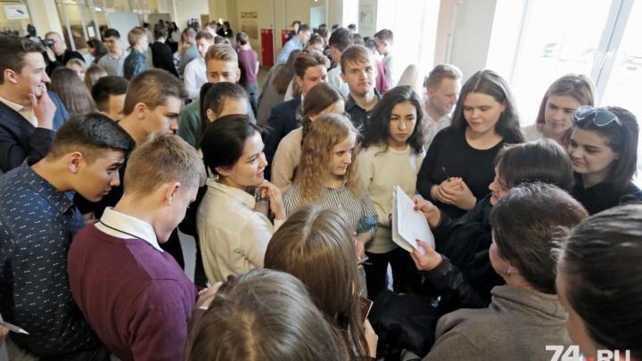В Челябинской области подвели итоги ЕГЭ по биологии