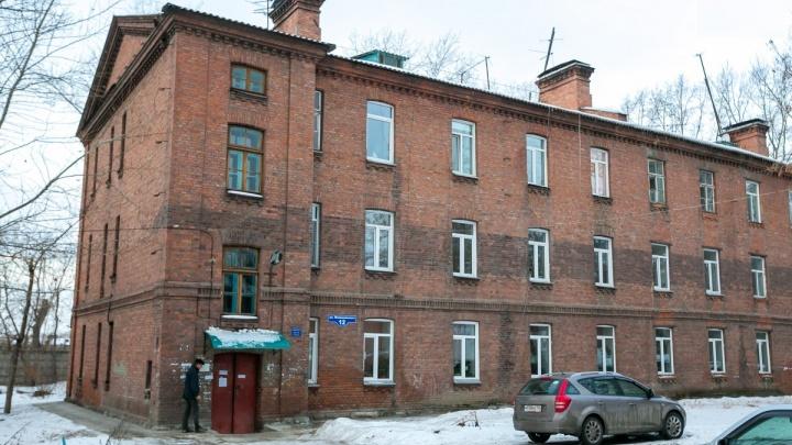 Жители отвоевали 100-летний дом на Малиновского: аварийным его хотела признать одна из собственников