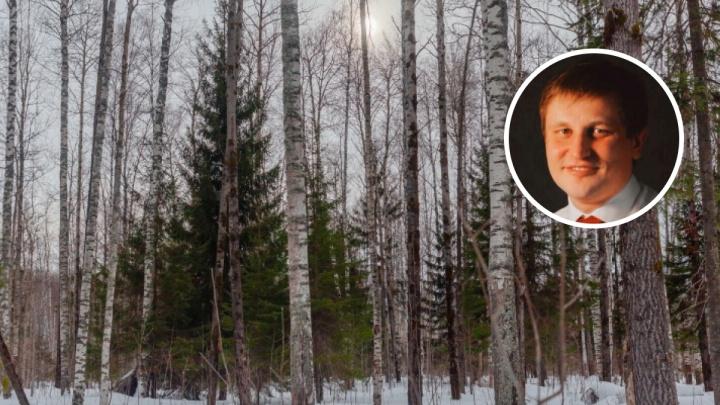 Экспертиза подтвердила: тело найденного в лесу мужчины принадлежит пропавшему бизнесмену из Перми