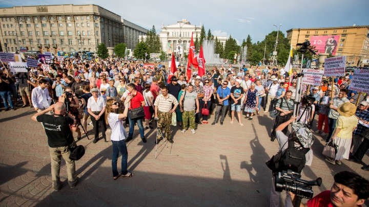 «Сдохни до пенсии»: сотни новосибирцев устроили в Первомайском сквере большой митинг