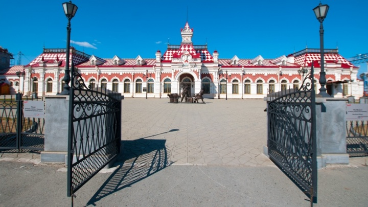 Каменное сокровище Екатеринбурга: воинский вокзал, с него уходили на фронт в Великую Отечественную