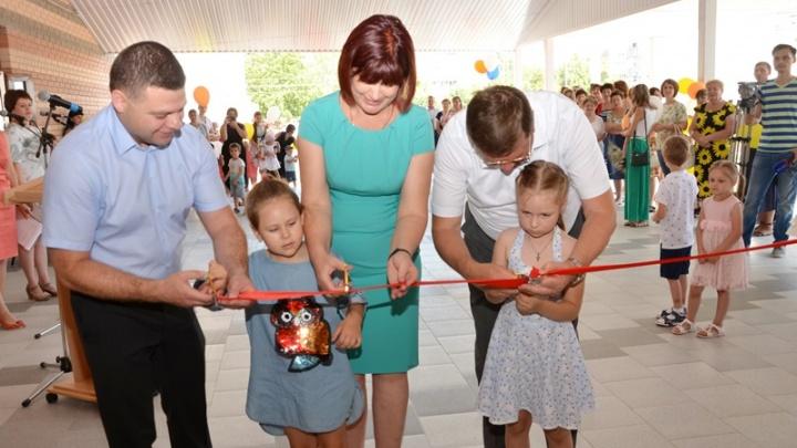 В Аксае открылся новый детский сад «Лучик»