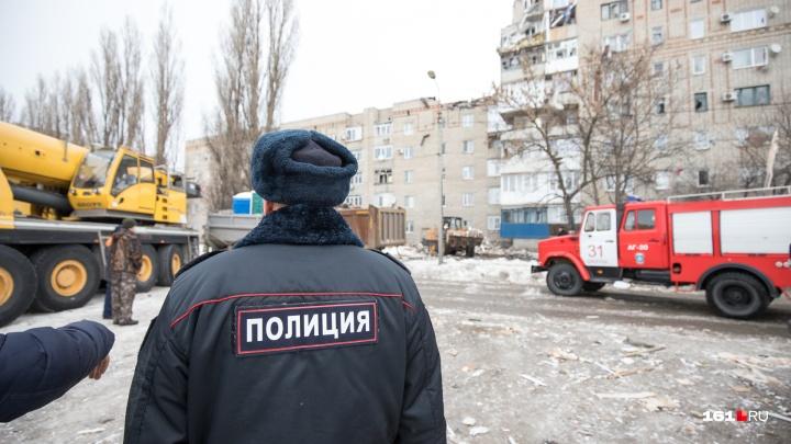 В ростовские магазины одежды пришли письма о бомбах