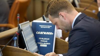 «Принципиально не буду платить эти деньги»: Роман Гольдман прокомментировал дело о неуплате налогов