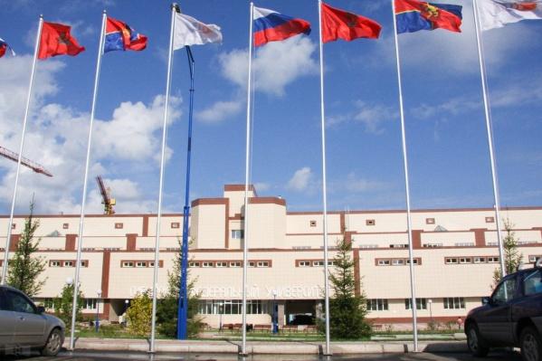 Сибирский федеральный университет