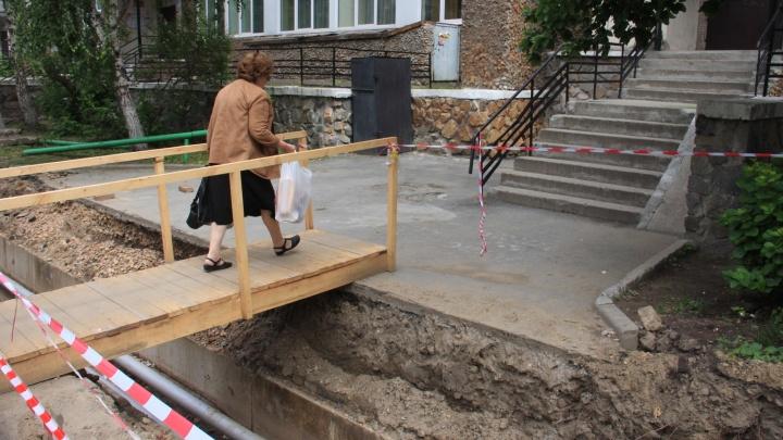 СГК перенесла сроки отключений горячей воды в Новосибирске