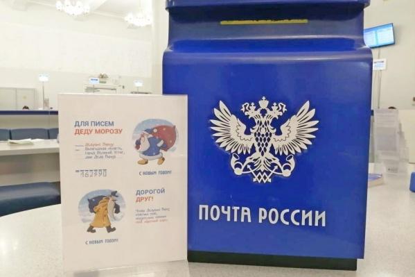 Информация с правильным адресом Деда Мороза размещена рядом с новогодними почтовыми ящиками