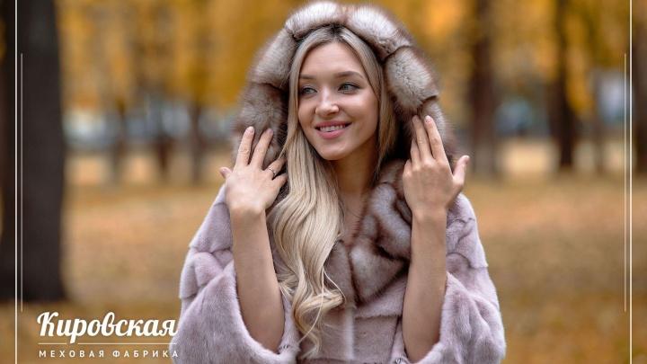 Воплощение нежности и практичности: в Волгограде пройдёт новогодняя меховая ярмарка