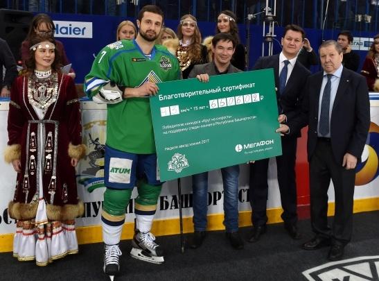 Сумму от «МегаФона» для следж-хоккеистов Башкирии определил Лисин из «Салавата Юлаева»