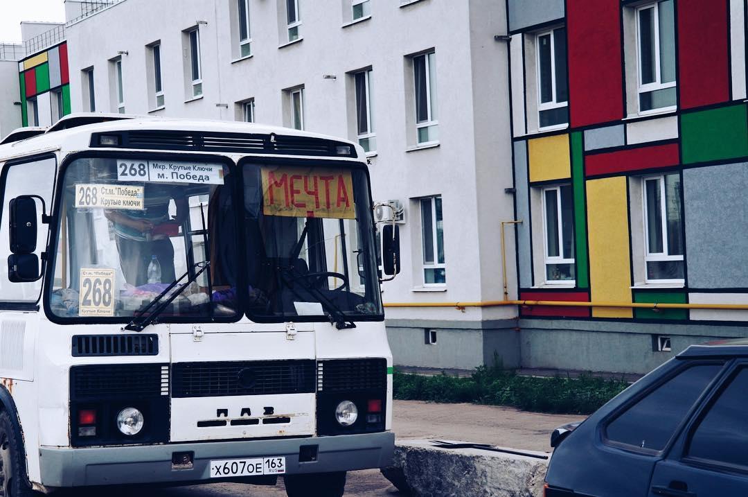 Плюс один: вКошелеве появится еще одна остановка публичного транспорта