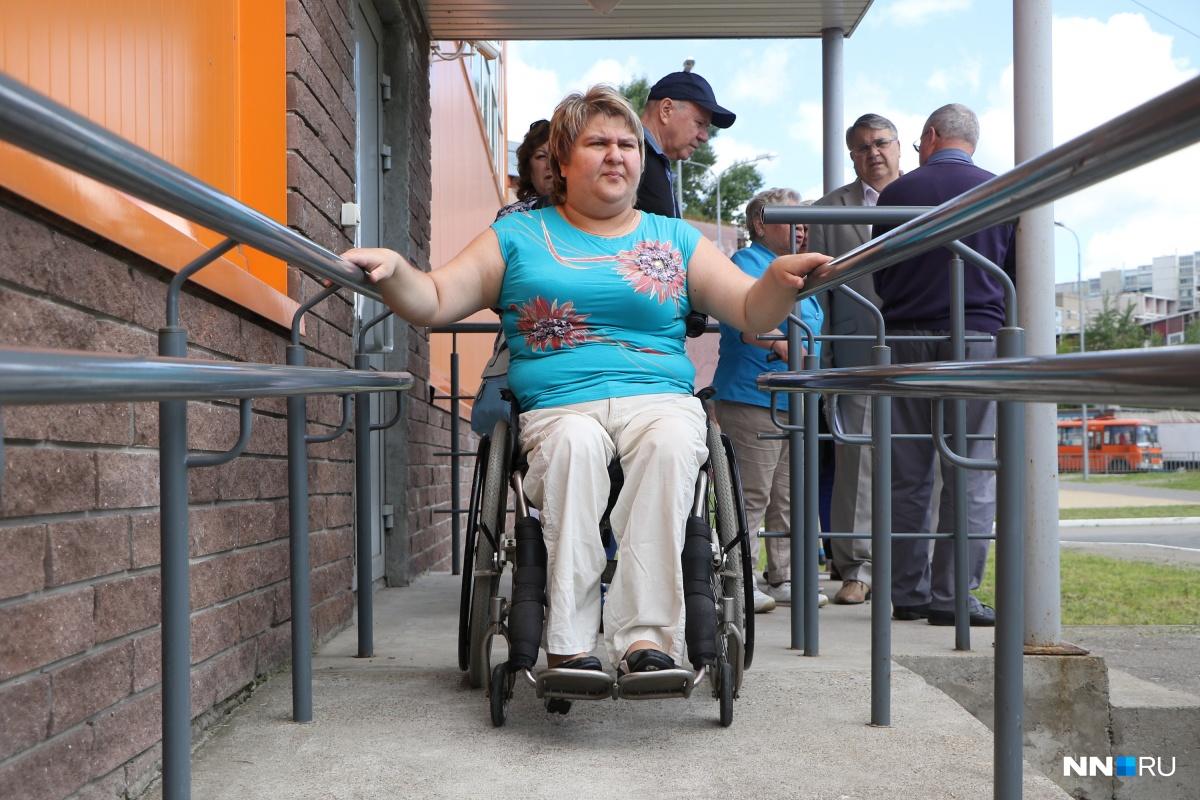 Общественные организации инвалидов в Нижнем Новгороде