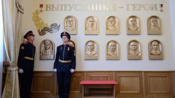 В Екатеринбурге открыли барельеф сбитому в Сирии лётчику