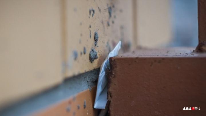 От 11 до 19 лет строгого режима: на Дону осудили пятерых мужчин, торговавших наркотиками