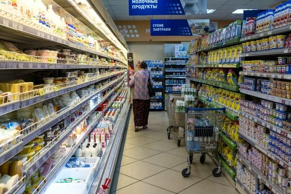 """C начала года стоимость продуктов выросла на <nobr class=""""_"""">2,8 %</nobr>"""
