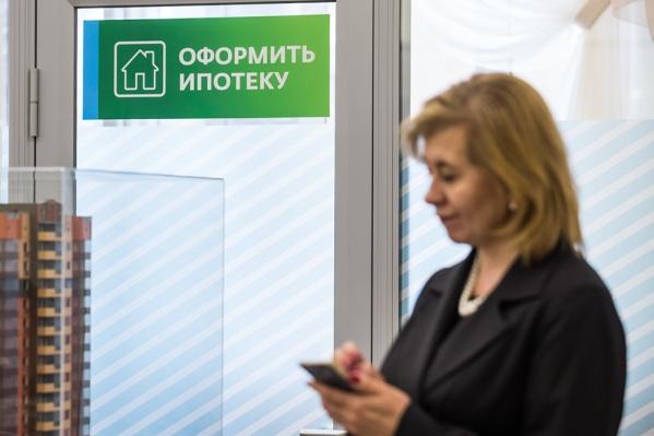 Средний показатель по России —70,3 тысячи рублей
