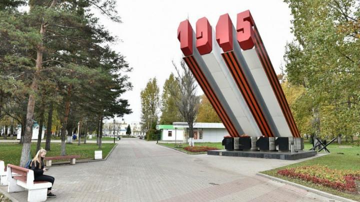 В Ярославле благоустроят парк Победы: что там появится