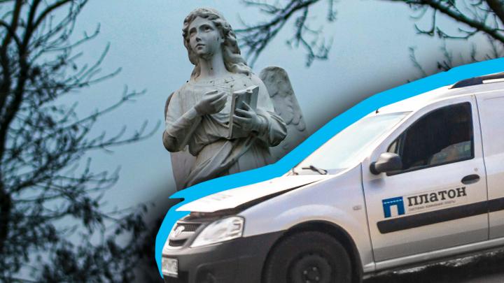Что нас ждет в феврале: в России вырос «Платон» и пособие на похороны