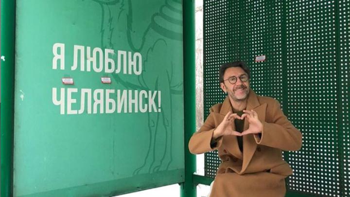 «Нет прекрасней места»: Сергей Шнуров посидел на остановке и посвятил Челябинску стихи. Матерные