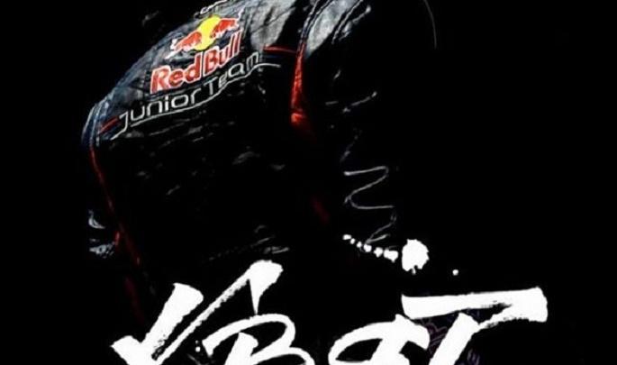 Уфимец Даниил Квят заработал очки на Гран-при Испании