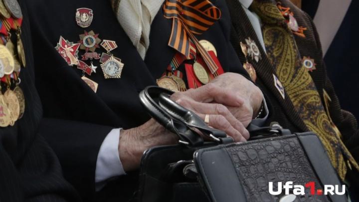 Избили женщину-ветерана: четырех жителей Башкирии отправят под суд