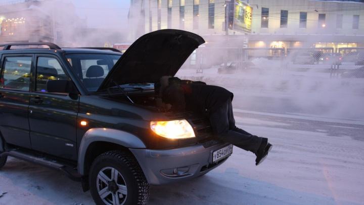 Заводись, окаянная: простые приёмы и хитрости по запуску машины в мороз