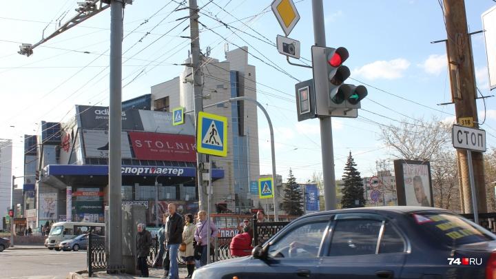 Кому дадут зеленый свет: на светофоры в Челябинске потратят больше 600 миллионов рублей
