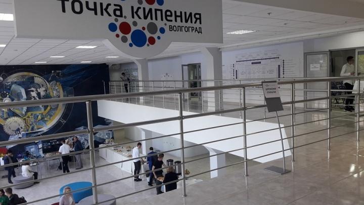Волгоградский политех достиг «Точки кипения»: в вузе открылось пространство для инноваторов