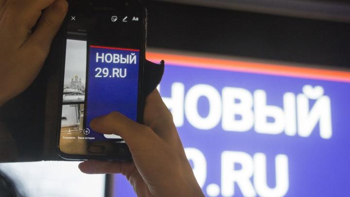«Рекламе сегодня нужен герой»: маркетологам Архангельска рассказали о новых трендах в профессии