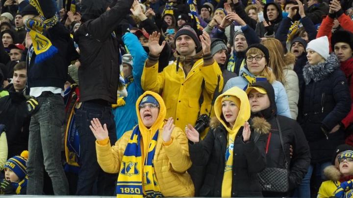 На матч «Ростов» — «Спартак» продали все билеты. Это 43 тысячи мест