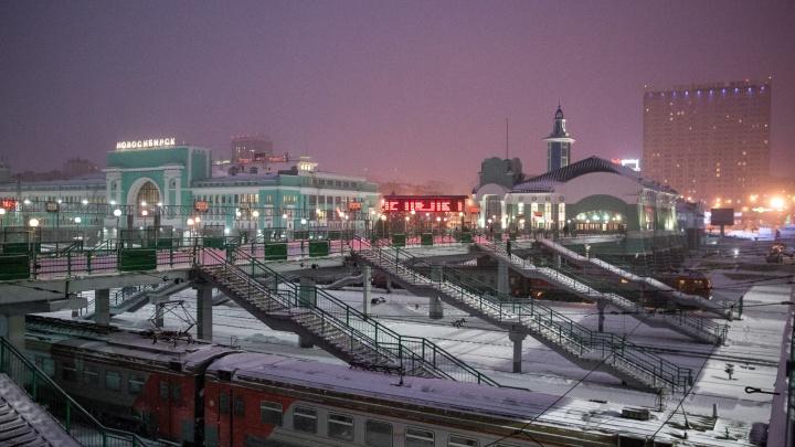 Отменили каникулы: скорый поезд Новосибирск – Омск теперь будет ходить круглый год