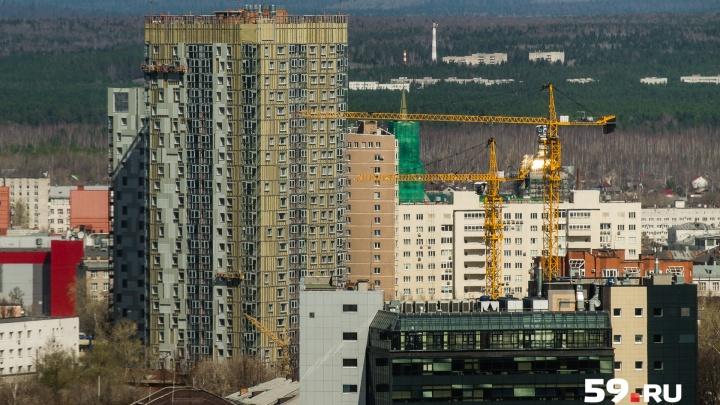 «Возможны провалы»: ученые ПГНИУ составили список опасных домов Перми