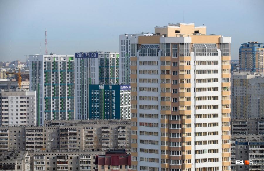 Екатеринбург сервисный центр жби плита перекрытия размеры каталог
