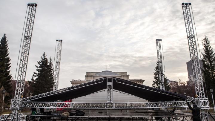 Фото: перед оперным театром собрали сцену ко Дню народного единства