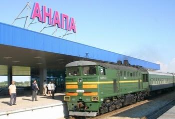 В поезде, который ехал из Екатеринбурга в Анапу, отравились десять детей