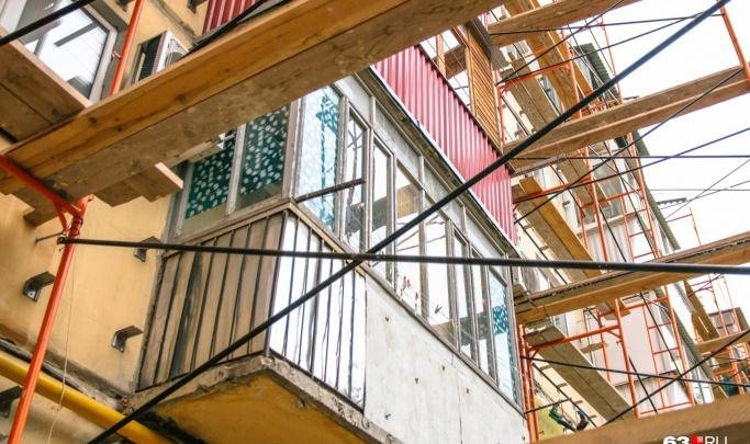 Самарская область попала в топ по взносам за капитальный ремонт