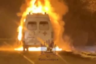 В Красноярске сгорел автомобиль скорой помощи