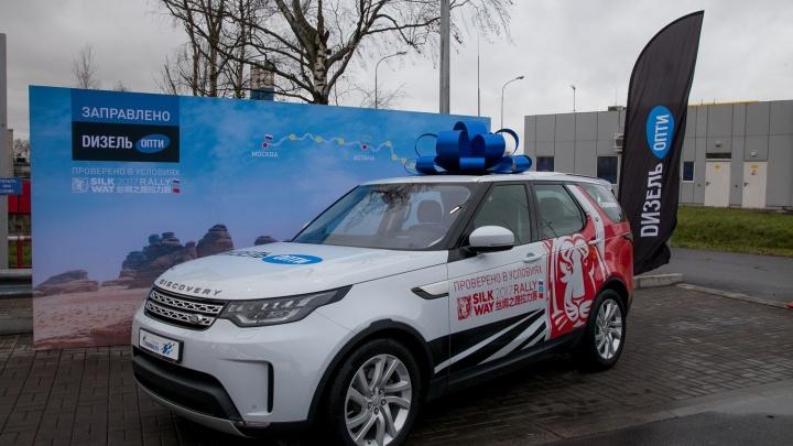 Бухгалтер выиграла Land Rover от «Газпромнефти»