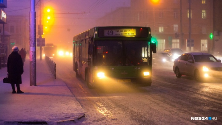 Объявлен поиск банка, готового принимать в автобусах Красноярска безналичный расчет