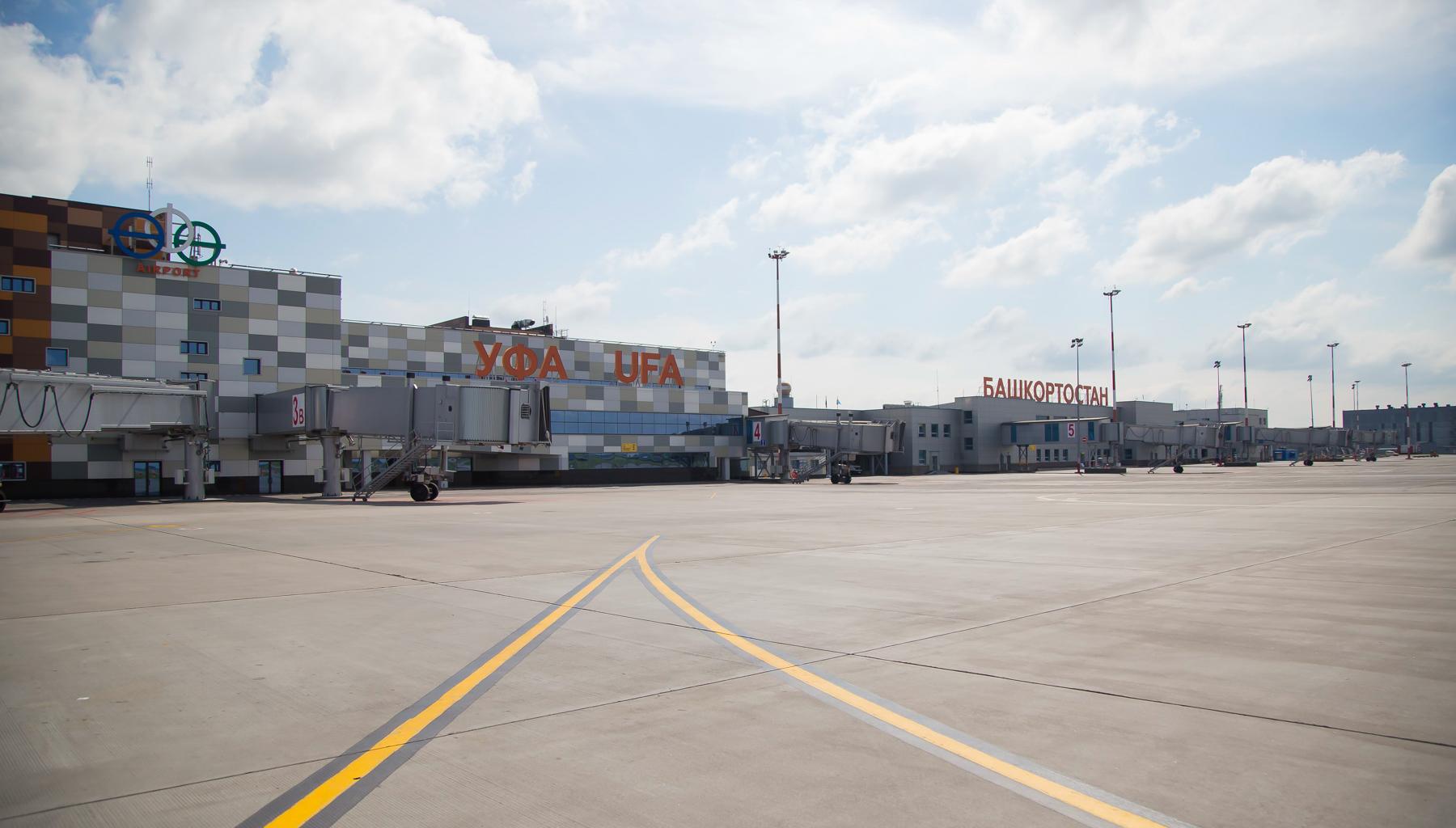 Оба терминала располагают телескопическими трапами