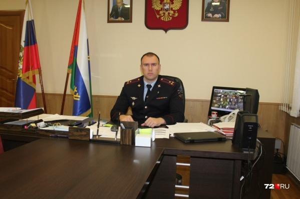 Полковник возглавлял полицию Тюмени с мая 2015 года