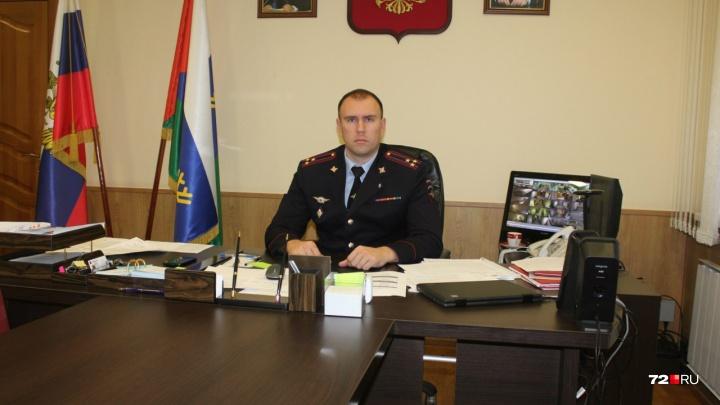 Начальник тюменской полиции Петр Вагин ушел на повышение в Северную Осетию