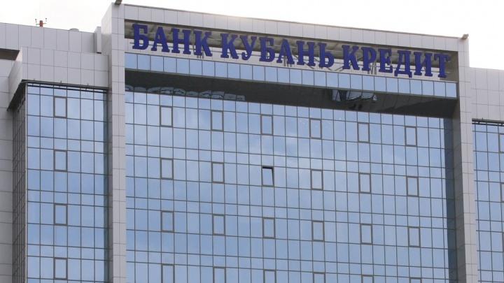 Банк «Кубань Кредит» вошел в топ-5 рейтинга Forbes