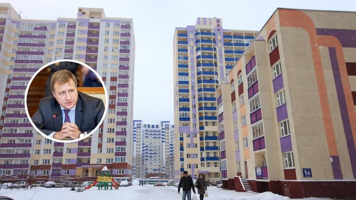 «Банки могут обнулить ипотеку»: эксперт рекомендовал отменить платежи за непостроенные квартиры