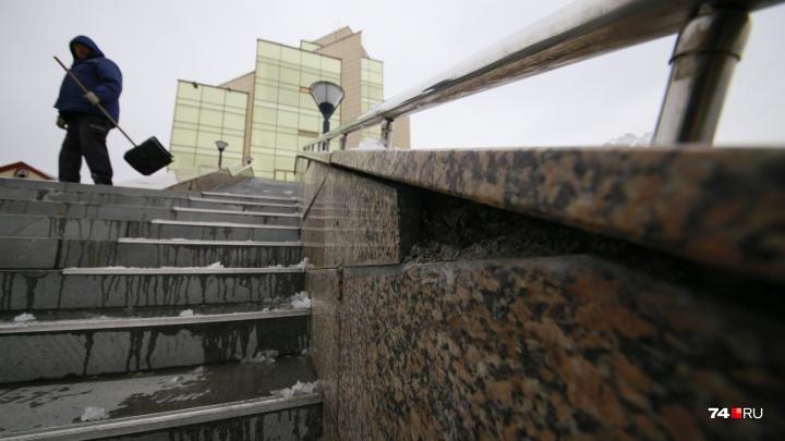 Заменят ступени, замостят плитку: территорию главного музея Челябинска облагородят к саммитам-2020