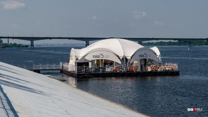 Ресторан на воде «Причал № 5» в Перми продают за 30 миллионов рублей