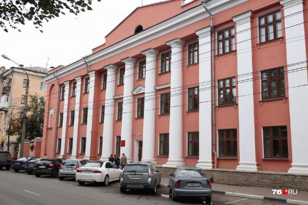 Арбитражный суд Ярославской области через несколько лет переедет в новое здание